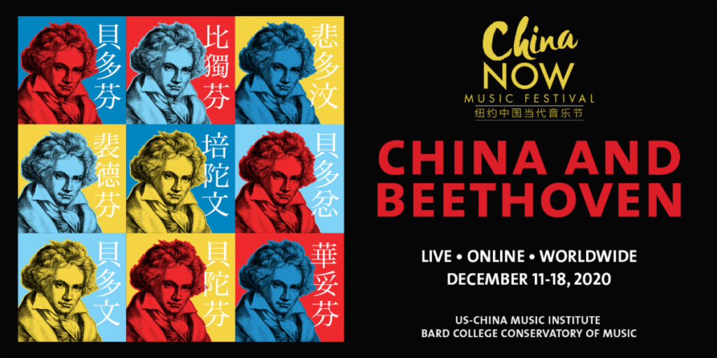 Bard, China Now & the Many Faces of Beethoven