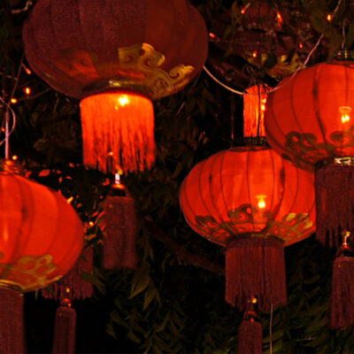 Bard College & Chinese New Year